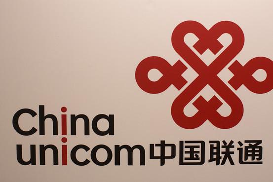 ChinaUnicom.jpg