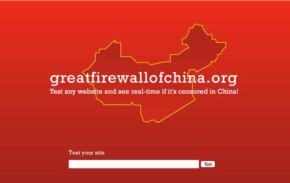 VPN 中国 深セン.png