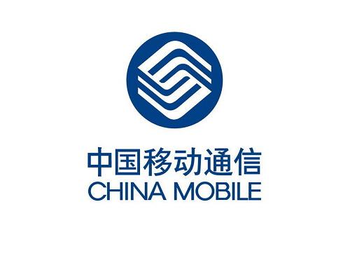 china_mobile_logo.jpg